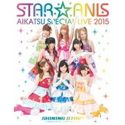 STAR☆ANIS AIKATSU!SPECIAL LIVE 2015 SHINING STAR* COMPLETE LIVE Blu-ray
