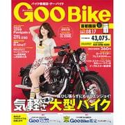 Goo Bike 首都圏版 2015年 8/17号 [雑誌]