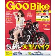 Goo Bike 東海版 2015年 8/17号 [雑誌]