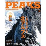 PEAKS (ピークス) 2015年 08月号 [雑誌]
