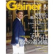 Gainer (ゲイナー) 2015年 08月号 [雑誌]