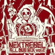 BASSMASTER ALL DUB MIX vol.2 -NEXT REBEL-