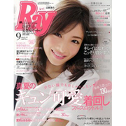 Ray (レイ) 2015年 09月号 [雑誌]