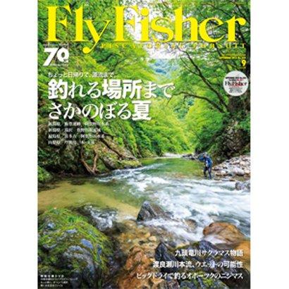 FlyFisher (フライフィッシャー) 2015年 09月号 [雑誌]