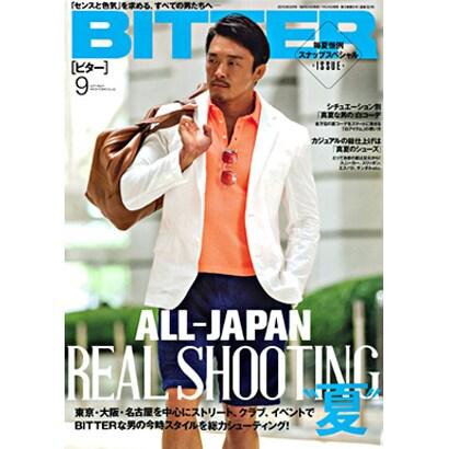 BITTER 2015年 09月号 [雑誌]