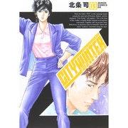 シティーハンター 3 XYZ Edition(ゼノンコミックスDX) [コミック]
