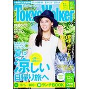 TOKYO WALKER 2015年 08月号 [雑誌]