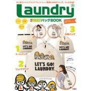 LaundryR 3WAYバッグBOOK [ムックその他]