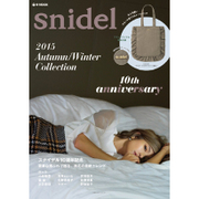 snidel 2015 Autumn/Winter Collection [ムックその他]