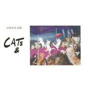 河島明美画集―CATs& [単行本]