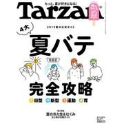Tarzan (ターザン) 2015年 8/13号 No.677 [雑誌]
