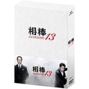 相棒 season 13 DVD-BOX Ⅰ