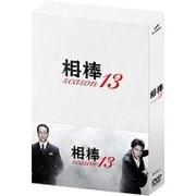 相棒 season 13 DVD-BOX Ⅱ