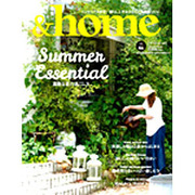 &home vol.46 ムサシムック [ムックその他]
