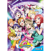 ラブライブ! μ's Go→Go! LoveLive! 2015 ~Dream Sensation!~ DVD Day.2