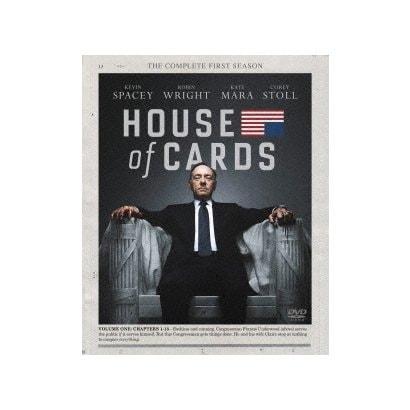 ハウス・オブ・カード 野望の階段 SEASON 1 BOX [DVD]