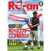 RC Fan (アールシー・ファン) 2015年 09月号 [雑誌]