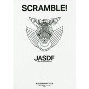 SCRAMBLE!―航空自衛隊60周年写真集 [単行本]