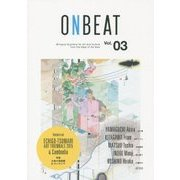 ONBEAT―Bilingual Quarterly for Art and Culture from the Edge of the East〈Vol.03〉 [全集叢書]