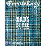 Free & Easy (フリーアンドイージー) 2015年 09月号 [雑誌]