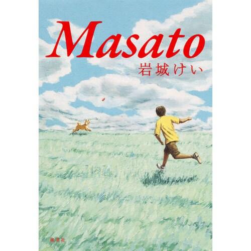 Masato [単行本]