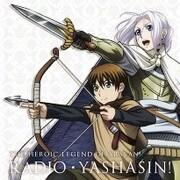 ラジオCD「アルスラーン戦記~ラジオ・ヤシャスィーン!」Vol.1 [CD]