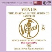 ヴィーナス・アメイジングSACD スーパー・サンプラー Vol.8 ~ヴィーナス・ピアノ・トリオ編<2>