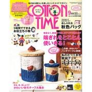COTTON TIME (コットン タイム) 2015年 09月号 [雑誌]