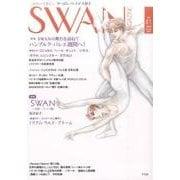 SWAN MAGAZINE Vol.41(2015秋号) [単行本]