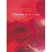 The Rose~ローズ 改訂(ピアノピース ピアノソロ&弾き語り) [単行本]