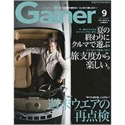 Gainer (ゲイナー) 2015年 09月号 [雑誌]