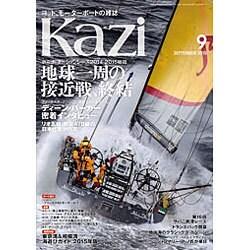KAZI (カジ) 2015年 09月号 [雑誌]