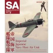 Scale Aviation (スケールアヴィエーション) 2015年 09月号 [雑誌]