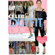CELEB OUTFIT BOOK vol.3 (マイウェイムック) [ムックその他]
