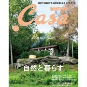 Casa BRUTUS (カーサ ブルータス) 2015年 09月号 [雑誌]