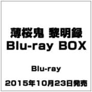 薄桜鬼 黎明録 Blu-ray BOX