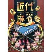 近代麻雀プレミアリーグ 前期第6節[DVD]