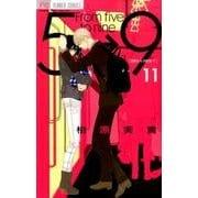 5時から9時まで<11>(フラワーコミックス) [コミック]