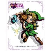 ゼルダの伝説 ムジュラの仮面 3D オリジナルサウンドトラック [CD]