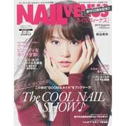 NAIL VENUS (ネイルヴィーナス) 2015年 10月号 [雑誌]