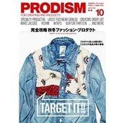 PRODISM(プロディズム) 2015年 10月号 [雑誌]