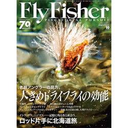 FlyFisher (フライフィッシャー) 2015年 10月号 [雑誌]