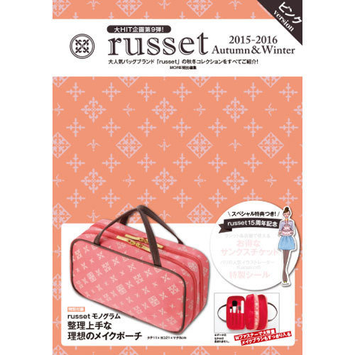 russet 2015 Autumn & Winter ピンク [ムックその他]