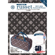 russet 2015 Autumn & Winter グレー [ムックその他]