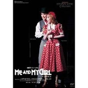 『ME AND MY GIRL』 [DVD]