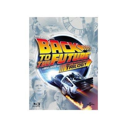 バック・トゥ・ザ・フューチャー トリロジー 30thアニバーサリー・デラックス・エディション ブルーレイBOX [Blu-ray Disc]