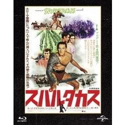 スパルタカス ニュー・デジタル・リマスター版 [Blu-ray Disc]