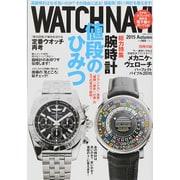 WATCH NAVI (ウォッチ・ナビ) 2015年 10月号 [雑誌]