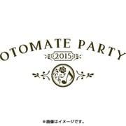 オトメイトパーティー 2015