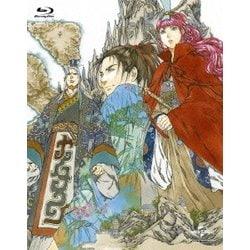 十二国記 Blu-ray BOX [Blu-ray Disc]